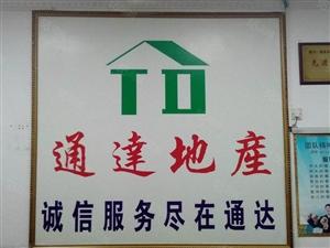 站前六路翠辉雅园送车库超靓户型