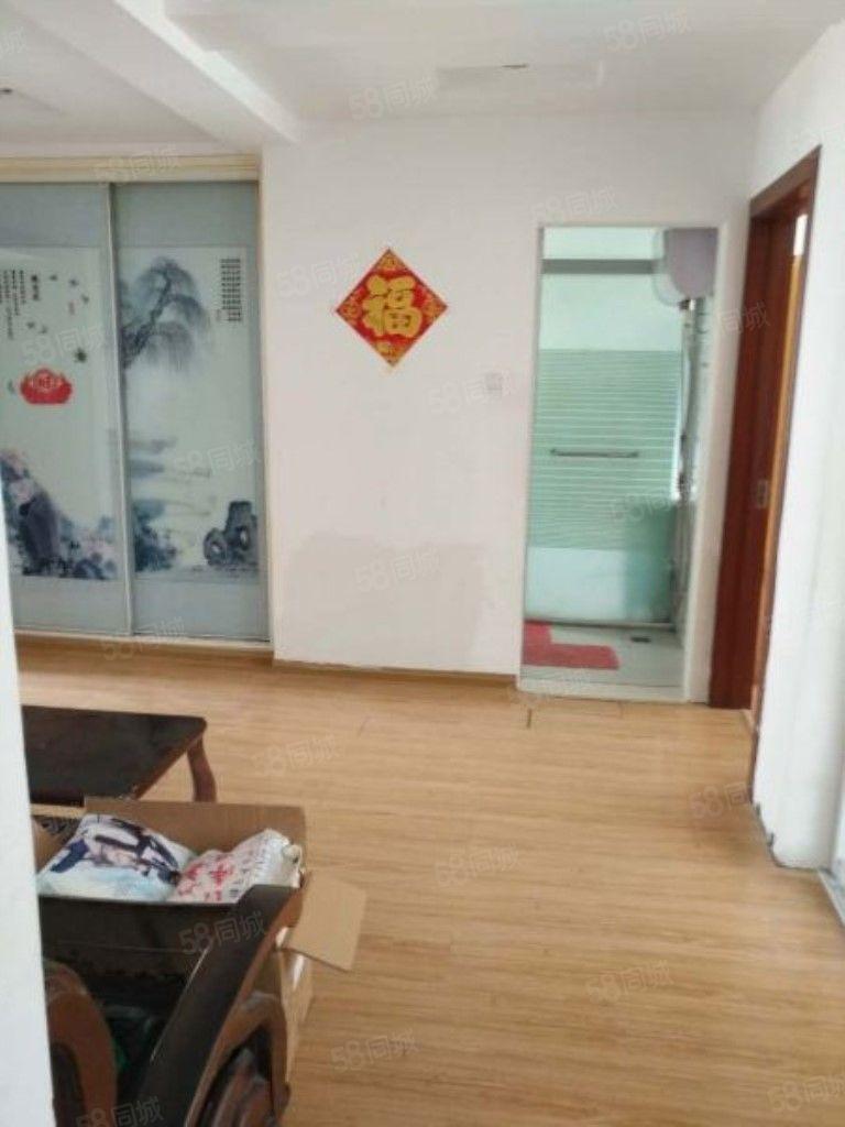 华惠花园3室1厅1卫出租