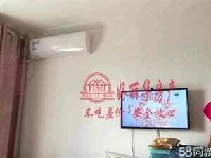 城南紫薇国际广场聚亨路学校精装大2室湖景