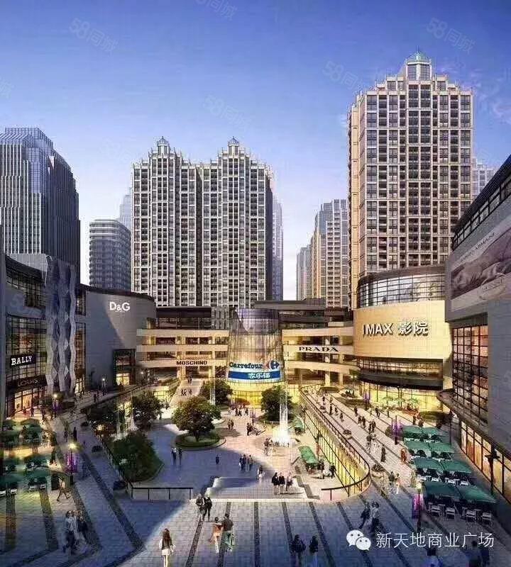 首付10万新天地商铺坐拥市中心托管收租做房东