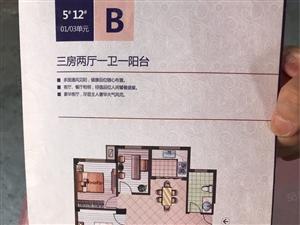 领秀华城,顶楼,赠送面积高达可做楼中楼4室2厅2卫。