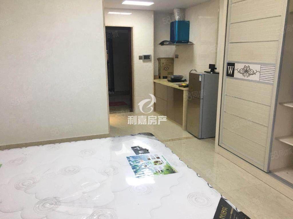 中融中央公馆独门独户精装修单身公寓