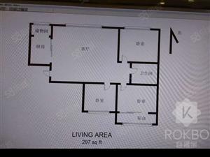《儒房地产》富翔庄园三室一大厅精装修走一手合同贷抢手