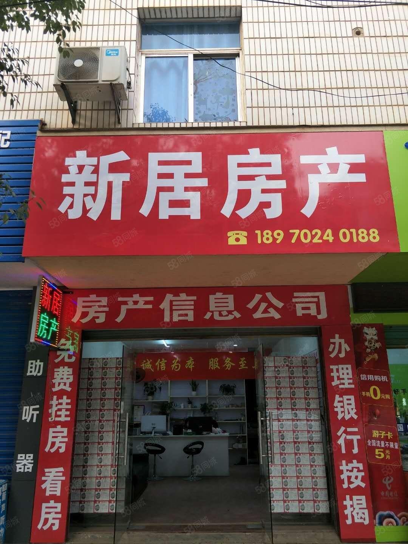 书香门第,外国语学校对面,正二房,可改小三房