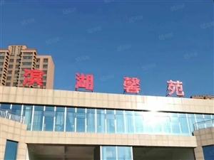 滨湖馨苑楼层好户型合理三室客厅朝阳签一手合同可贷款