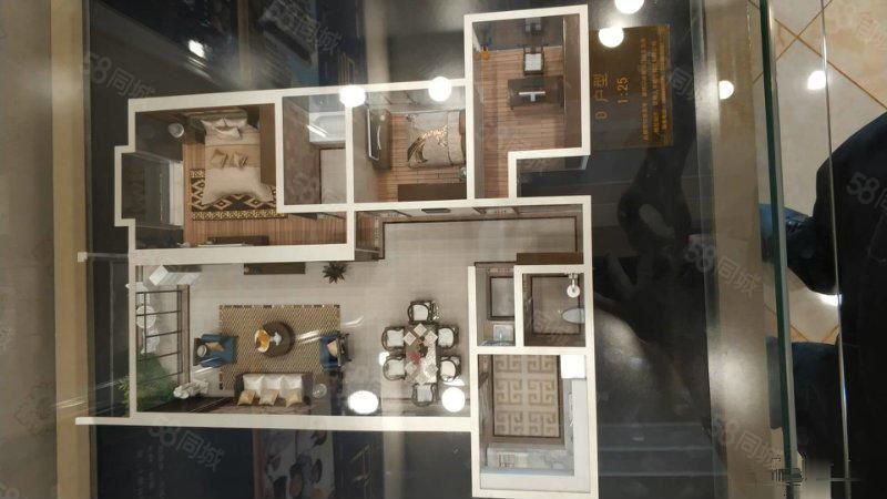 东南新城现房117平3室2卫2阳台好房来了特价火把节