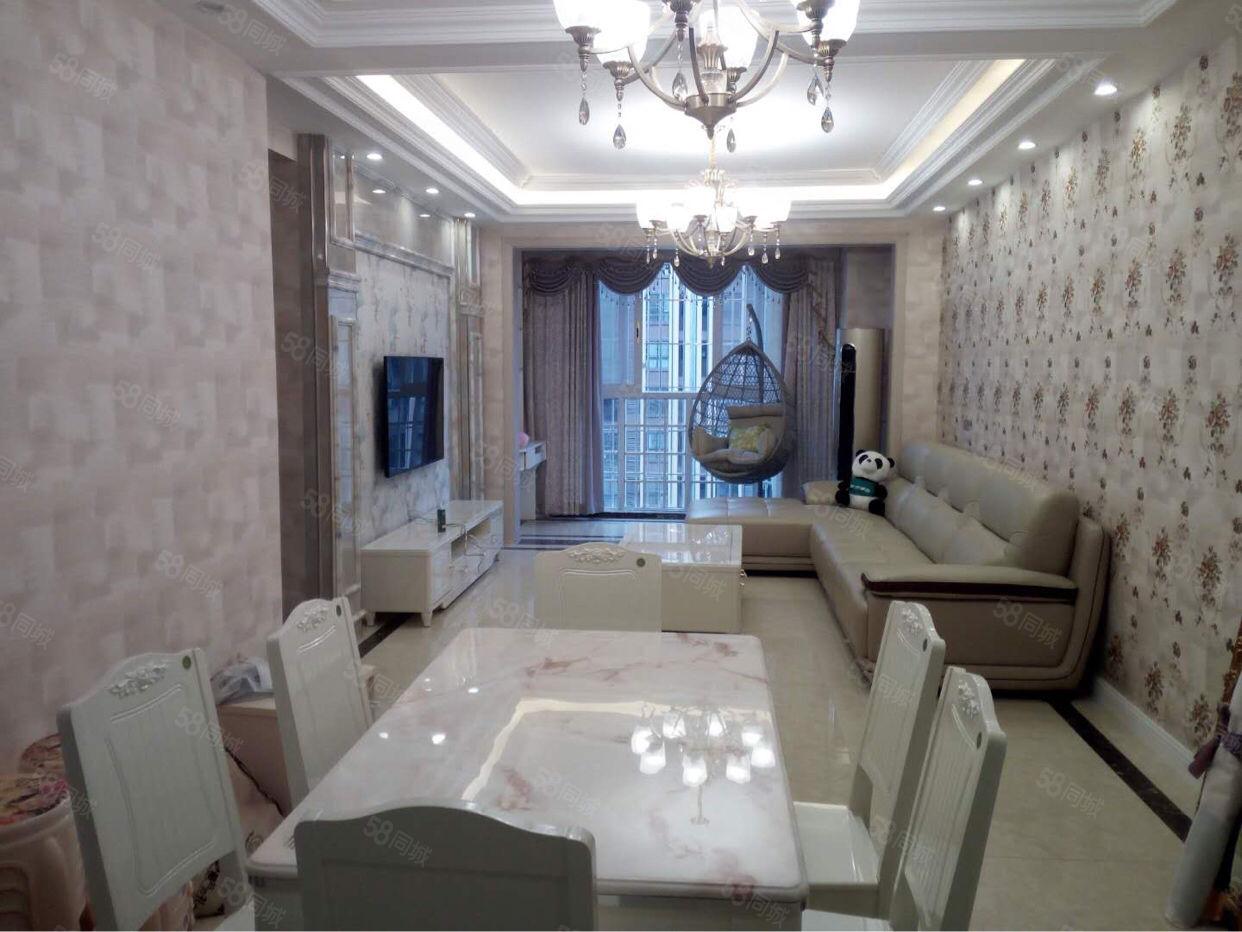 丰泽园,三室两厅两卫,家具家电齐全,全新,首次出租。