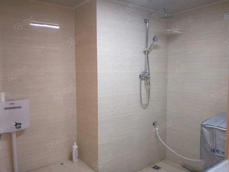 此房税费低中义阿卡迪亚精装4室,比同户型单价低