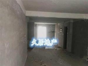 清华园兑账房包更名首付50万可贷款上下复式带院子约40平米