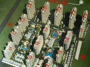 五证齐全准现房香江巴黎印象二期小高层一梯两户首付分期