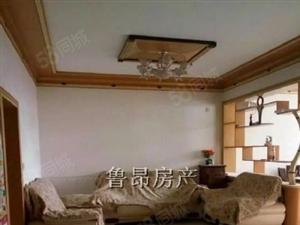 此房业主急售特价仅需十五万可贷三十五万拎包入住大三居业主急售