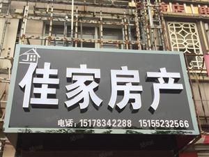 锦绣兰亭4楼116.65平三室毛坯满五年过户费低
