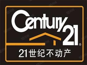 《C21》枣矿城贰号院3万转内定名额有你想不到的优惠