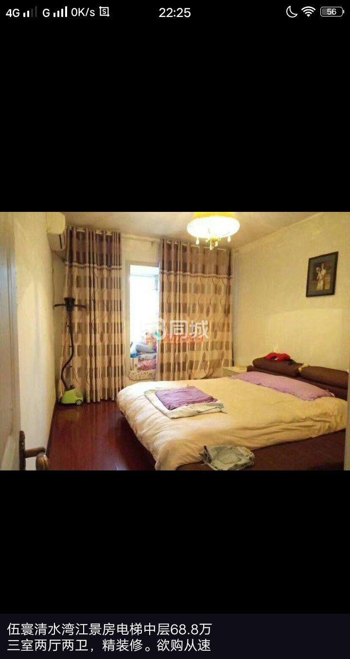 时代新城3室1厅2卫