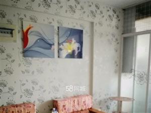 彩虹国际2室1厅1卫