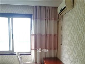 太白小区1室1厅1卫