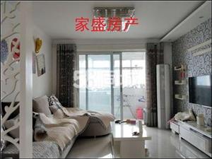 燕山国际(A区)3室2厅1卫