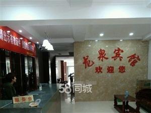 建设街龙泉宾馆1室1厅1卫