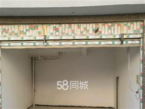 门面带卫出租有热水二十多平米1室0厅1卫
