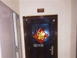 皇行家园4室1厅2卫