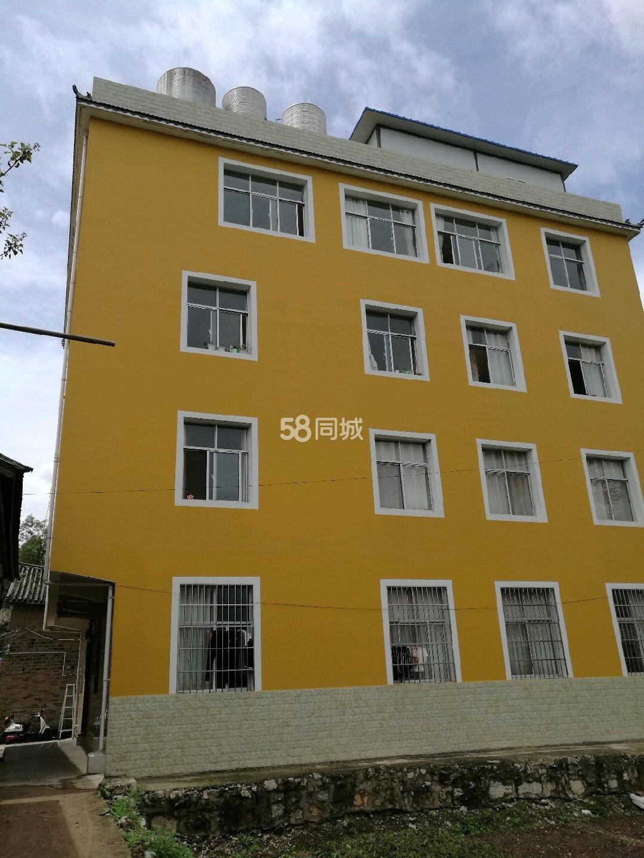 鼓楼东街236号1室1厅1卫