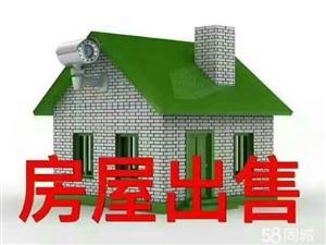 龙凤庄园3期房子