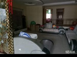 三国城4室2厅2卫