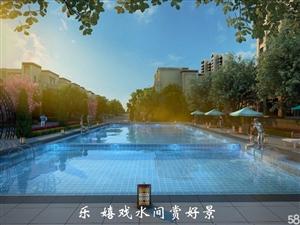和县明天城市广场精品3房、观湖景-唯明天