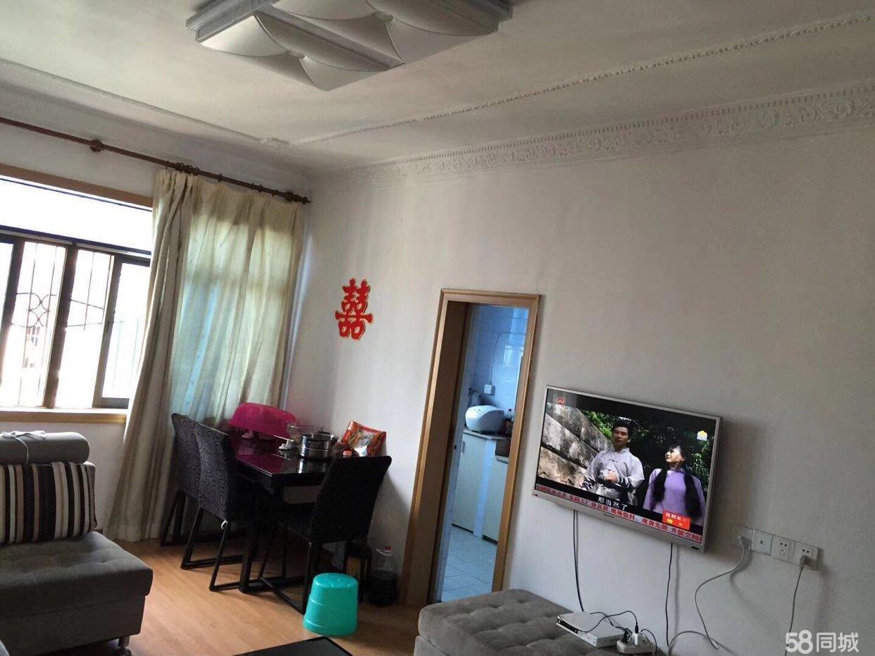 農業局宿舍2室1廳1衛