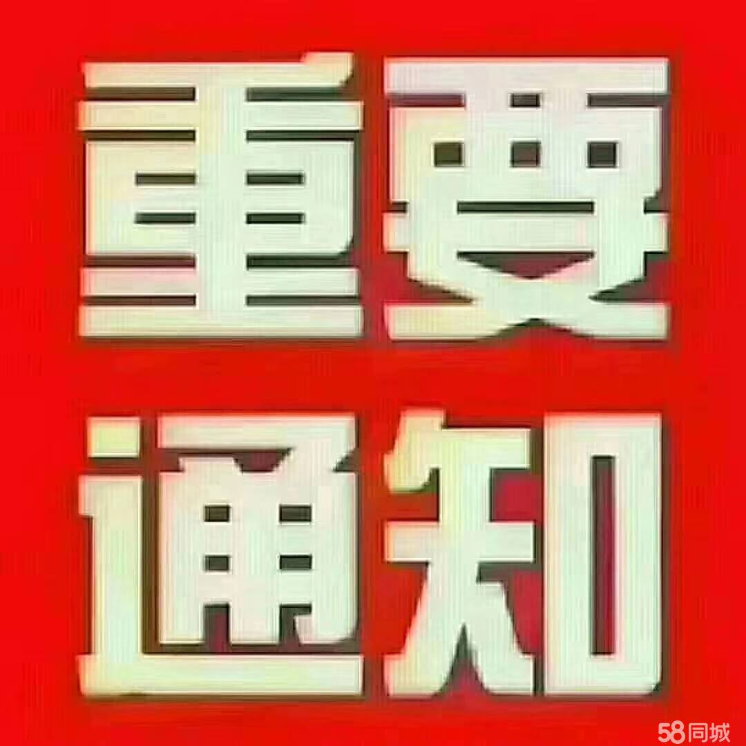 上海国际公馆套房出售