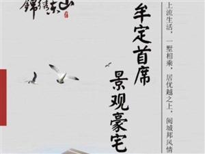 澳门巴黎人投注网站锦绣东山唯一纯别墅首付7万起送大花园