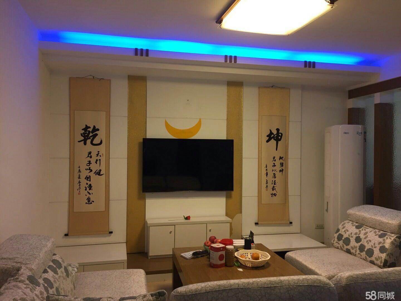 紫荆花苑3室2厅1卫