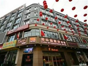 浮乐德酒店公寓1室1厅1卫