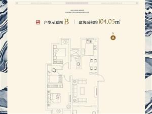 莱茵名郡-香缇水榭3室1厅1卫