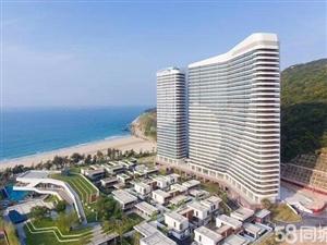 总价68万(不限购国际旅游岛)一线海景房,可自住渡假托管