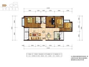 北岸学区房4室2厅2卫