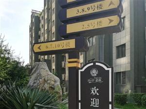 滨河金典期房能公积金商贷低价转让4室2厅2卫