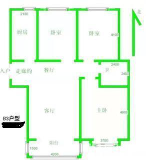 业主售140平新房中心位置