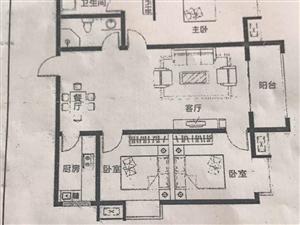 中央都会3室2厅2卫