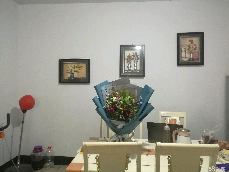 紫荆花园一期3室2厅2卫绝好户型
