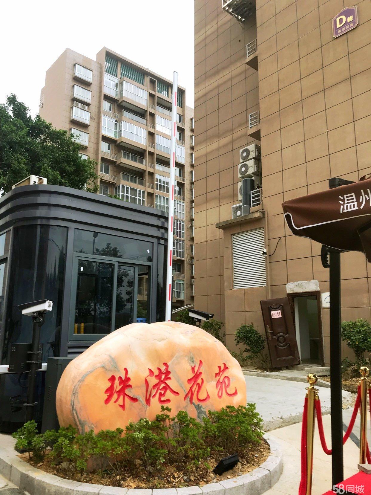 珠港花苑143平85�f
