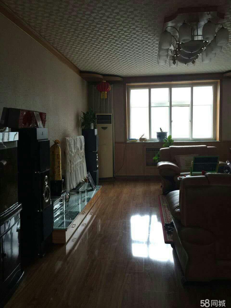 府东小区3室2厅1卫