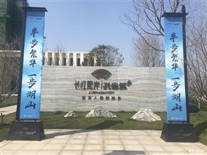 长江熙岸孔雀城3室2厅1卫