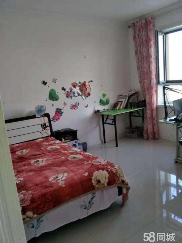 平安家園2室1廳1衛