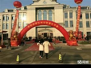 郑蒲港九州公馆3室2厅1卫