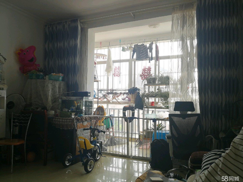 山水俊园2室1厅1卫