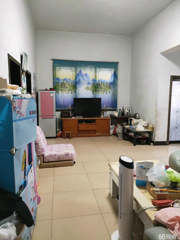 自己住房,簡易裝修,經濟適用房