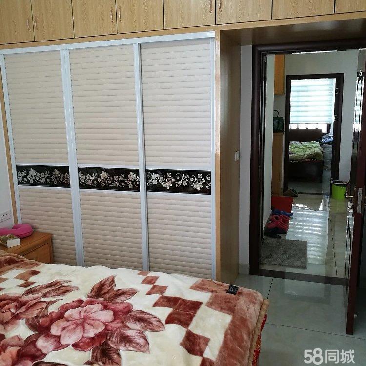 庄山3室2厅1卫