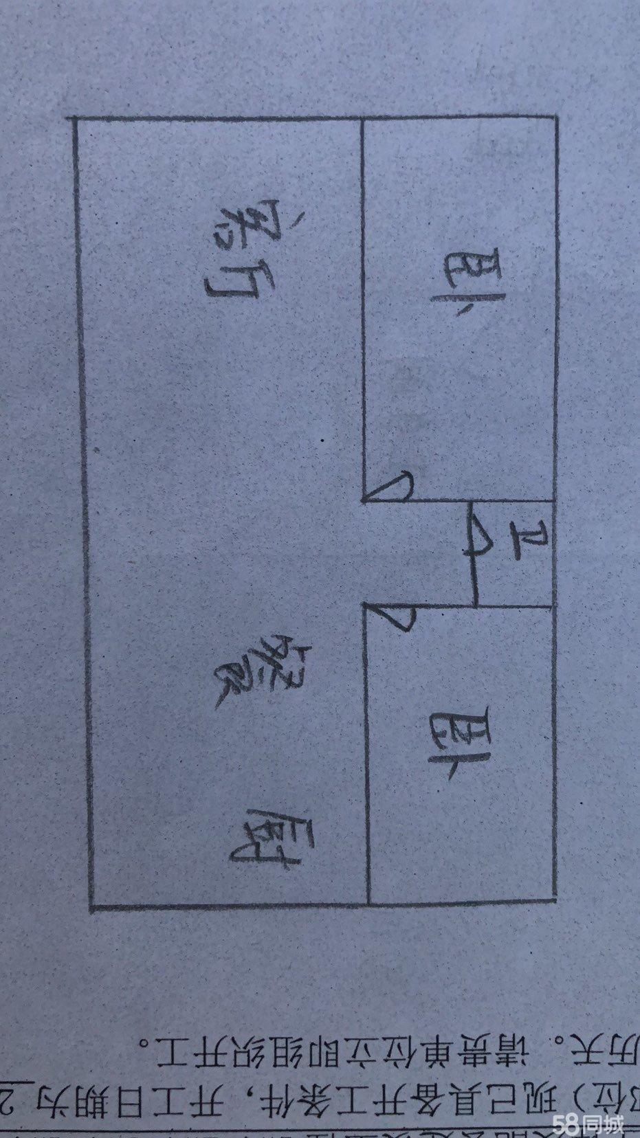 瑞钢联3室2厅1卫