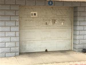 出售地上车库,有供暖,有上下水